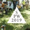 snow peak(スノーピーク) のキャンプイベント「Snow Peak Way 2019 in 中部 2nd(マ