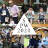 Snow Peak Way 2020