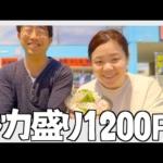 サムネイル_福島県車中泊旅へ。宇都宮餃子にお刺身に海鮮丼に #2